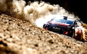 Λεμπ, Rallycross, leb, Rallycross