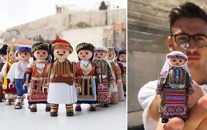 Παγκοσμίως, 21χρονος Έλληνα, Playmobil, pagkosmios, 21chronos ellina, Playmobil