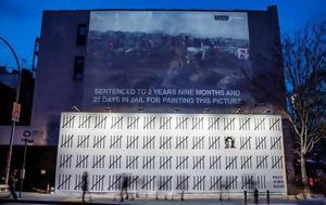 Banksy, Υόρκη, -τουρκικό, Banksy, yorki, -tourkiko