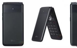 Αυτό, LG Folder, Android -phone, afto, LG Folder, Android -phone