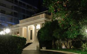 ΕΒΖ, -Εκτακτη, Τσίπρα, evz, -ektakti, tsipra