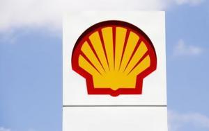Shell, Ζηλανδία, Shell, zilandia