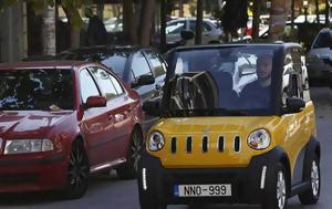 Το «πρώτο ελληνικό ηλεκτρικό αυτοκίνητο» είναι τελικά κινέζικο...