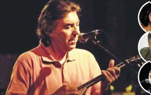 Συναυλία, Αθηναϊκής Κομπανίας Χρήστο Κανελλόπουλο, synavlia, athinaikis kobanias christo kanellopoulo