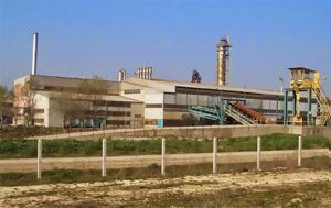 Έκτακτη, Ελληνική Βιομηχανία Ζάχαρης, ektakti, elliniki viomichania zacharis