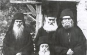 10379 - Παπά Εφραίμ Κατουνακιώτης, Έχω, Γέροντα, 10379 - papa efraim katounakiotis, echo, geronta