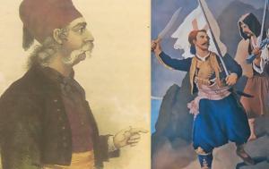 Μάνη …17 Μαρτίου 1821…, mani …17 martiou 1821…