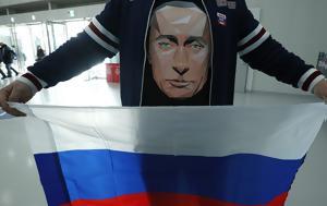 Αιρετική, Μόσχα, Ο Πούτιν, airetiki, moscha, o poutin