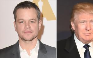 Μυστήριο, Matt Damon, Εγκαταλείπει, ΗΠΑ, Donald Trump, mystirio, Matt Damon, egkataleipei, ipa, Donald Trump