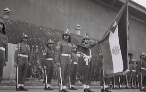 Αραβική Λεγεώνα, Μέση Ανατολή 1920-1956, araviki legeona, mesi anatoli 1920-1956