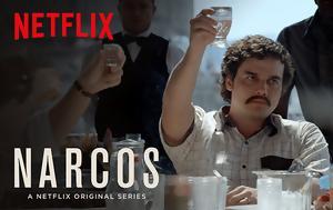 Narcos, Ετοιμάζεται, 2019, Windows PC, [Video], Narcos, etoimazetai, 2019, Windows PC, [Video]