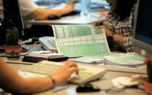 Οι αλλαγές στις φορολογικές δηλώσεις των επαγγελματιών,  που προκαλούν αντιδράσεις