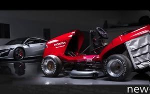Honda Mean Mower Mk