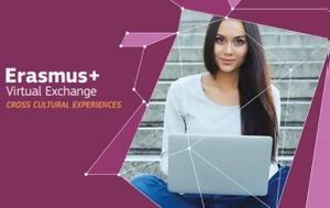 Erasmus+ Virtual Exchange, Διαδικτυακή, 25 000, Erasmus+ Virtual Exchange, diadiktyaki, 25 000