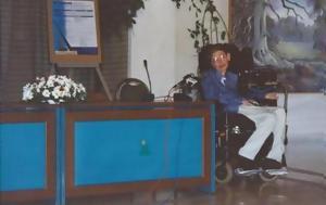 Στίβεν Χόκινγκ, Ελληνίδα, stiven chokingk, ellinida