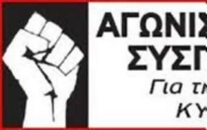 Παρεμβάσεις Εκπαιδευτικών ΔΕ, Υπουργό Παιδείας, paremvaseis ekpaideftikon de, ypourgo paideias
