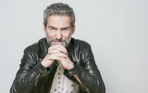 Νίκος Δρανδάκης, Καρδιά, Beat, nikos drandakis, kardia, Beat