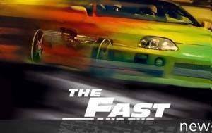 Θέλει, Fast, Furious, thelei, Fast, Furious