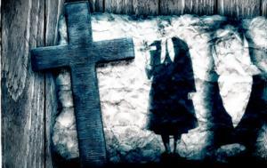 Αθανασία, Αιγάλεω, Αγία, athanasia, aigaleo, agia