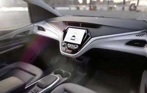 General Motors, 100, VIDEO