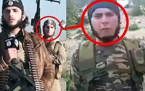 Εκατοντάδες, Ισλαμικού Κράτους, Κούρδους, Εφρίν, Τούρκων, ekatontades, islamikou kratous, kourdous, efrin, tourkon