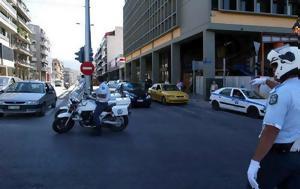 Αθήνα, Κυκλοφοριακές, Κυριακή, Ημιμαραθώνιου, athina, kykloforiakes, kyriaki, imimarathoniou