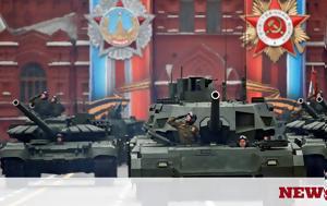 Βρετανίας, Ρωσίας, Ψυχρό Πόλεμο, vretanias, rosias, psychro polemo