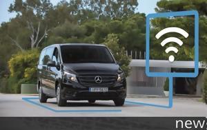 Mercedes-Benz Vito Tourer Dark Edition, WiFi