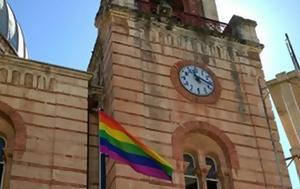 Σήκωσαν, Patras Pride, Μητροπολιτικό Ναό, Αιγίου, sikosan, Patras Pride, mitropolitiko nao, aigiou