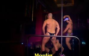 Απολαυστικό, Moulin Rouge, apolafstiko, Moulin Rouge