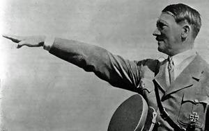 Χίτλερ, Επαγγελματίας, Πώς, chitler, epangelmatias, pos