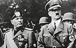 17-III-1938
