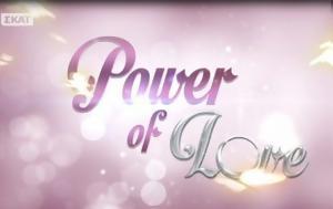 Το Power, Love, - Λυπάμαι, Μαρία Μπακοδήμου VIDEO, to Power, Love, - lypamai, maria bakodimou VIDEO
