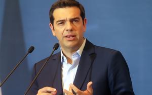Τσίπρας, Σημαντικό, Ευρώπη, tsipras, simantiko, evropi