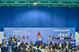 Ολοκληρώθηκε, Εθνικής Συνδιάσκεψης ΔΑΠ-ΝΔΦΚ,oloklirothike, ethnikis syndiaskepsis dap-ndfk