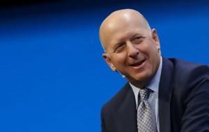 Ντέιβιντ Σόλομον, Goldman Sachs, nteivint solomon, Goldman Sachs