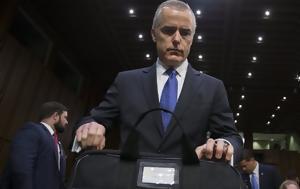 ΗΠΑ, Σοκαρισμένο, FBI, Άντριου Μακέιμπ, ipa, sokarismeno, FBI, antriou makeib