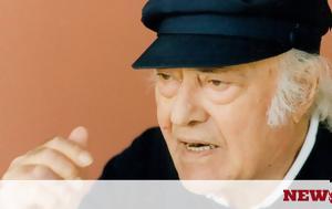 Σαν, 1996, Έλληνας, Οδυσσέας Ελύτης Vids, san, 1996, ellinas, odysseas elytis Vids