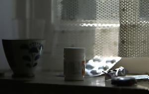 ΕΡΤ3 – ΔΙΠΟΛΙΚΕΣ ΔΙΑΤΑΡΑΧΕΣ – Ντοκιμαντέρ, ert3 – dipolikes diataraches – ntokimanter