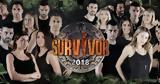 Survivor, Πλούσιο, Μαχητές,Survivor, plousio, machites