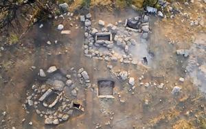Αρχαιολογικά, Κωπαΐδα, archaiologika, kopaΐda