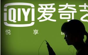 Μονάδα, Baidu, IPO 24, ΗΠΑ, monada, Baidu, IPO 24, ipa