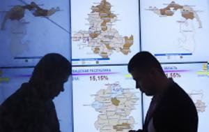 Κυβερνοεπίθεση, Κεντρική Επιτροπή Εκλογών, Ρωσίας, kyvernoepithesi, kentriki epitropi eklogon, rosias