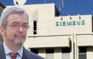 Siemens, Χρήσιμες, Siemens, chrisimes