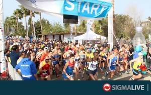 Kirui, Jevtic, ΟΠΑΠ Μαραθώνιο Λεμεσού ΓΣΟ, Kirui, Jevtic, opap marathonio lemesou gso