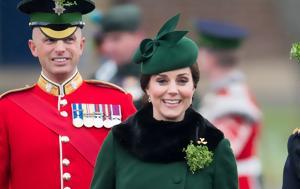 Total Green, Kate Middleton, Αγίου Πατρικίου, Total Green, Kate Middleton, agiou patrikiou
