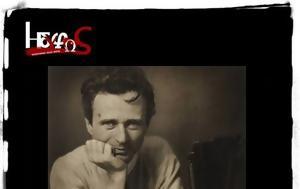 Παρουσίαση Edward Steichen, Παύλο Τουλιάτο, ΦΛΠ Ηδύφως, parousiasi Edward Steichen, pavlo touliato, flp idyfos