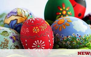 Πάσχα 2018 - Εορταστικό, Πότε, - Ποια Κυριακή, pascha 2018 - eortastiko, pote, - poia kyriaki