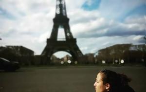 Παρισινό, Νόρα Δράκου, parisino, nora drakou