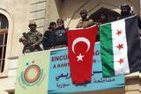 Αφρίν, Κούρδοι,afrin, kourdoi